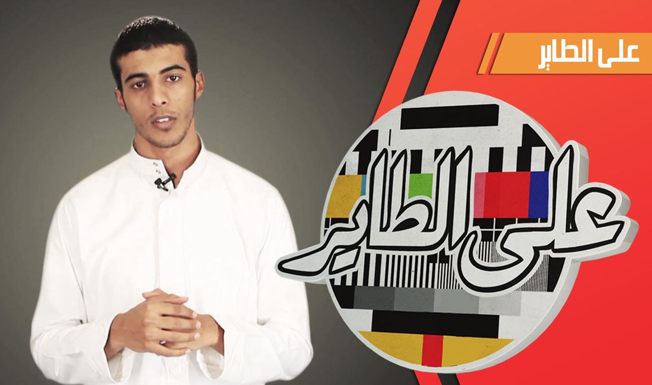 Online dating in saudi arabia